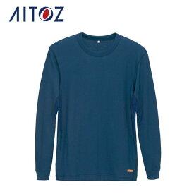 AZ-EM1874 アイトス 防炎長袖Tシャツ | 作業着 作業服 オフィス ユニフォーム メンズ レディース