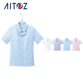 AZ-HCB2600 アイトス 半袖ブラウス | 作業着 作業服 オフィス ユニフォーム メンズ レディース