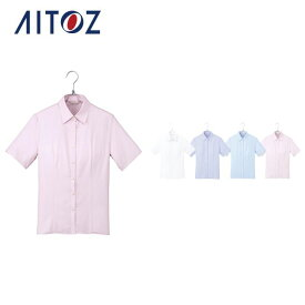 AZ-HCB2610 アイトス 半袖ブラウス | 作業着 作業服 オフィス ユニフォーム メンズ レディース