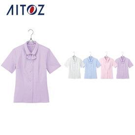 AZ-HCB2700 アイトス 半袖ブラウス   作業着 作業服 オフィス ユニフォーム メンズ レディース