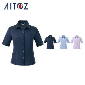 AZ-HCL6700 アイトス オーバーブラウス | 作業着 作業服 オフィス ユニフォーム メンズ レディース