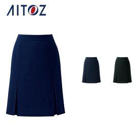 AZ-HCS3501 アイトス プリーツスカート | 作業着 作業服 オフィス ユニフォーム メンズ レディース