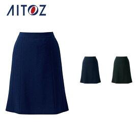 AZ-HCS3502 アイトス フレアースカート | 作業着 作業服 オフィス ユニフォーム メンズ レディース