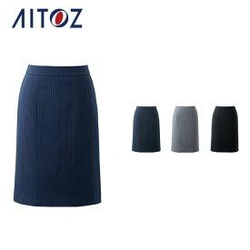 AZ-HCS3600 アイトス スカート | 作業着 作業服 オフィス ユニフォーム メンズ レディース