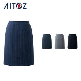 AZ-HCS3601 アイトス momoらくスカート | 作業着 作業服 オフィス ユニフォーム メンズ レディース