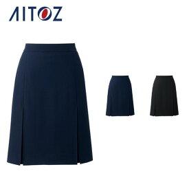 AZ-HCS4001 アイトス プリーツスカート | 作業着 作業服 オフィス ユニフォーム メンズ レディース