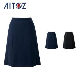 AZ-HCS4002 アイトス フレアースカート | 作業着 作業服 オフィス ユニフォーム メンズ レディース