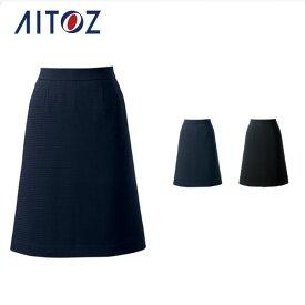 AZ-HCS4501 アイトス Aラインスカート | 作業着 作業服 オフィス ユニフォーム メンズ レディース
