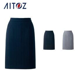 AZ-HCS4600 アイトス スカート | 作業着 作業服 オフィス ユニフォーム メンズ レディース