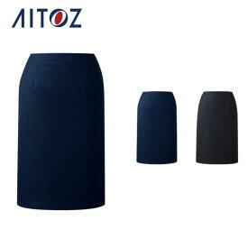 AZ-HCS8010 アイトス スカート | 作業着 作業服 オフィス ユニフォーム メンズ レディース