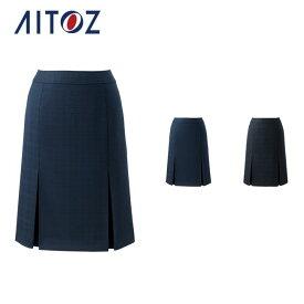AZ-HCS8121 アイトス プリーツスカート | 作業着 作業服 オフィス ユニフォーム メンズ レディース
