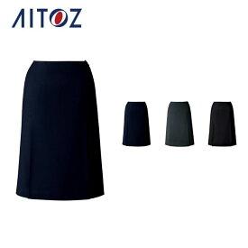 AZ-HCS9551 アイトス ボックスプリーツスカート | 作業着 作業服 オフィス ユニフォーム メンズ レディース