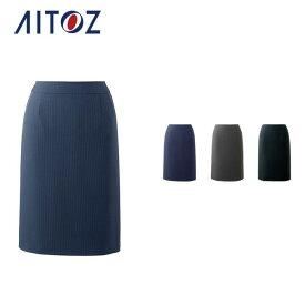 AZ-HCS9660 アイトス スカート | 作業着 作業服 オフィス ユニフォーム メンズ レディース