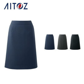 AZ-HCS9661 アイトス Aラインスカート | 作業着 作業服 オフィス ユニフォーム メンズ レディース