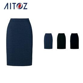 AZ-HCS9770 アイトス スカート | 作業着 作業服 オフィス ユニフォーム メンズ レディース