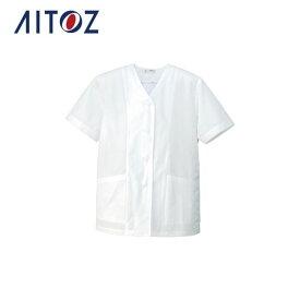 AZ-HH332 アイトス レディース衿なし半袖調理着 | 作業着 作業服 オフィス ユニフォーム メンズ レディース