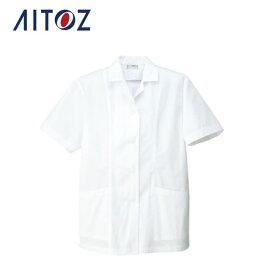 AZ-HH337 アイトス レディース衿付半袖調理着 | 作業着 作業服 オフィス ユニフォーム メンズ レディース