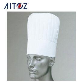 AZ-HH4325 アイトス 和帽子   作業着 作業服 オフィス ユニフォーム メンズ レディース