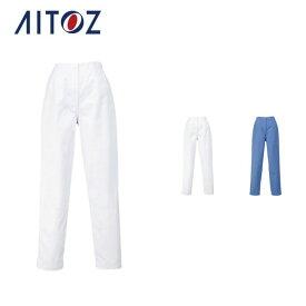 AZ-HH4345 アイトス レディースパンツ | 作業着 作業服 オフィス ユニフォーム メンズ レディース