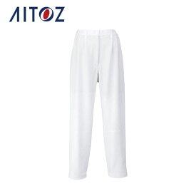 AZ-HH495 アイトス レディースパンツ | 作業着 作業服 オフィス ユニフォーム メンズ レディース