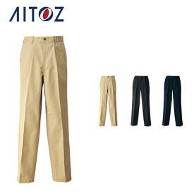 AZ-HS2602 アイトス メンズシャーリングチノパンツ(1タック)   作業着 作業服 オフィス ユニフォーム メンズ レディース