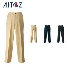 AZ-HS2604 アイトス メンズチノパンツ(ノータック)   作業着 作業服 オフィス ユニフォーム メンズ レディース