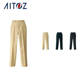 AZ-HS2607 アイトス レディースチノパンツ(ノータック) | 作業着 作業服 オフィス ユニフォーム メンズ レディース
