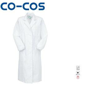 コーコス 1022 抗菌防臭実験衣 女シングル 消臭 | 作業着 作業服 運輸 建築 販売 現場 オフィス ユニフォーム メンズ レディース