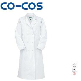 コーコス 1122 抗菌防臭実験衣 女ダブル 消臭 | 作業着 作業服 運輸 建築 販売 現場 オフィス ユニフォーム メンズ レディース