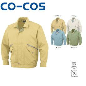 コーコス P-8891 エコ長袖ブルゾン エコマーク 帯電防止 | 作業着 作業服 運輸 建築 販売 現場 オフィス ユニフォーム メンズ レディース