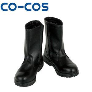 コーコス ZA-817 半長靴 銅製先芯 | 作業着 作業服 運輸 建築 販売 現場 オフィス ユニフォーム メンズ レディース