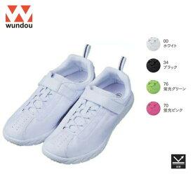ウンドウ wundow K100 運動靴 反射 | 上履き 大人 大人用 メンズ レディース 白 キッズ ジュニア 子供 男の子 女の子 小学生 中学生 小さいサイズ マジックテープ ピンク