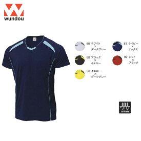 ウンドウ wundow P1610 バレーボールシャツ 吸汗速乾 | 半袖 メンズ レディース キッズ 男の子 女の子 大きいサイズ ビック ポリエステル スポーツ バレーボール チームシャツ