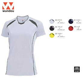 ウンドウ wundow P1620 ウィメンズバレーボールシャツ 吸汗速乾 | 半袖 レディース キッズ 男の子 女の子 大きいサイズ ビック ポリエステル スポーツ バレーボール チームシャツ