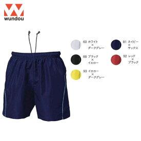 ウンドウ wundow P1680 バレーボールパンツ | ショートパンツ メンズ キッズ 男の子 女の子 大きいサイズ ビック 無地 ポリエステル スポーツ