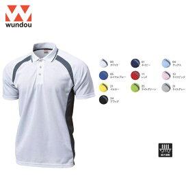 ウンドウ wundow P1710 ベーシックテニスシャツ 吸汗速乾   半袖 メンズ キッズ 男の子 女の子 大きいサイズ ビック ポリエステル スポーツ テニス チームシャツ