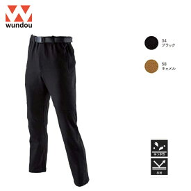 ウンドウ wundow P4650 アウトドアウインドブレーカーパンツ   長ズボン パンツ ロング ストレッチ メンズ キッズ ジュニア 子供 男の子 女の子 大きいサイズ 黒 無地 トレッキング