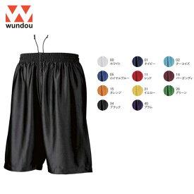 ウンドウ wundow P8500 バスケットパンツ | バスケット パンツ 下 ハーフパンツ メンズ レディース キッズ ジュニア 子供 男の子 女の子 大きいサイズ 黒 無地