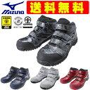 【あす楽】 ミズノ mizuno 作業靴 安全靴 新色 オールマイティ ミッドカット ハイカット LS C1GA1802 05 14 62 | 安全…