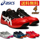 【送料無料】 アシックス 安全靴 最新モデルCP210 1273A006 | 安全 ブーツ シューズ 靴 現場 作業用 作業 防塵 ローカット ワークブーツ ワークシューズ おしゃれ かっこいい ダイ