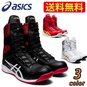 【送料無料】アシックス 安全靴 2020 最新モデル ウィンジョブ CP403 TS 1271A042 | ファスナー 高所 高所作業 履きやすい 痛くない 安全 ブーツ シューズ 靴 現場 作業用 作業 新色 新作 新モデル