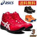 【送料無料】 アシックス 安全靴 2020 最新モデル ウィンジョブ CP701 1273A018   安全 ブーツ シューズ 靴 現場 作業…