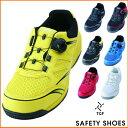 【 ダイヤル式 】 安全靴 イグニオ IGS1015TGF   スニーカー メッシュ メンズ レディース 女 軽量 樹脂先芯 蒸れない …