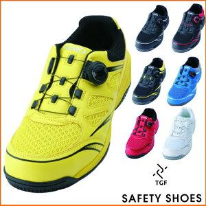 【 ダイヤル式 】 安全靴 イグニオ IGS1015TGF | スニーカー メッシュ メンズ レディース 軽量 樹脂先芯 蒸れない 短靴 中敷 現場 作業靴 作業用 ワークシューズ セーフティーシューズ