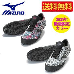 【送料無料】ミズノ mizuno 安全靴 限定 カラー TD11L F1GA1900 | 2020年 新色 新作 限定色 限定カラー 限定品 数量限定 おしゃれ かっこいい カジュアル 新作 樹脂 樹脂先芯 軽量 メンズ レディース