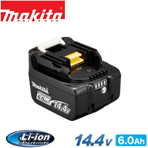 【 あす楽 】 マキタ BL1460B リチウムイオン 充電バッテリー 14.4V 6.0Ah | 純正 6ah makita 電池 充電式電池 バッテリ