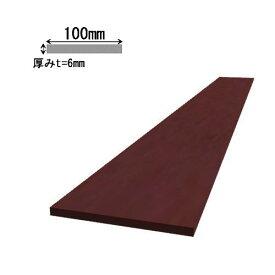 平鋼 FB-6×100 カラー 長さ:1000mm   屋外 屋内 加工 DIY 切断 溶接 材料 鉄
