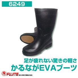 長靴 かるなが 6249 富士手袋 | 軽量 軽い メンズ 靴 現場 作業靴 作業用 ワークブーツ ワークシューズ レインブーツ レインシューズ