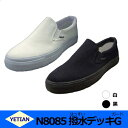 イエテン(yetian) 作業靴N8085撥水デッキG
