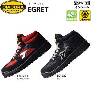 【 特価 】ディアドラ 安全靴 イーグレット DIADORA EG222&EG231 | スニーカー スリッポン 皮革 メンズ レディース 女 滑りにくい 耐滑 樹脂先芯 短靴 中敷 現場 作業靴 作業用 ワークシューズ セ